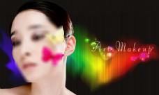 清新简约风格 化妆品 宣传单 下载