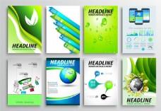 绿色环保宣传单图片