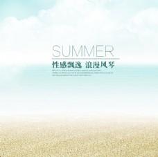 夏装主图背景设计