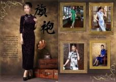 古典风格杂志旗袍展示图