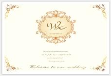 婚礼迎宾区