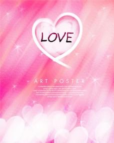 粉色浪漫情人節海報