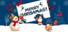 淘宝圣诞海报