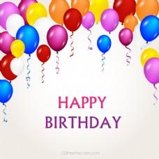 丰富多彩的生日快乐气球背景图像