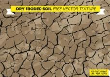 干侵蚀土壤自由矢量纹理