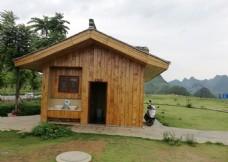 木质卫生间