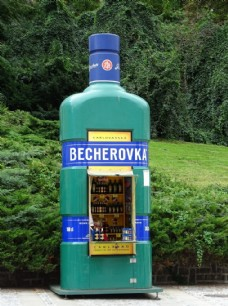捷克卡罗维瓦利