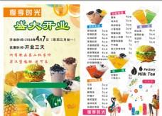 盛大開業宣傳單DM海報漢堡設計