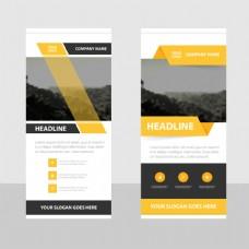 黄色森林传单设计图片
