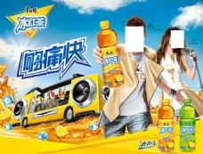 康師傅冰紅茶宣傳海報設計