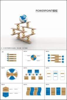 金融贸易行业PPT模版下载