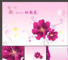 温馨PPT     粉色PPT