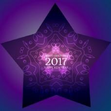 紫色背景与明星新年