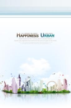 城市背景设计素材图片