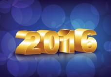 新年快乐2016