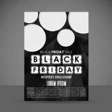 黑色星期五与圆圈海报