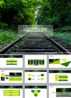森林铁路绿色旅行ppt模板免费下载