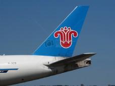 壮丽的飞机尾翼