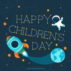 儿童节快乐的一天,一个宇航员和一个火箭