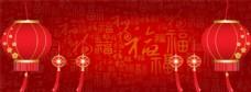 鸡年红色喜庆灯笼背景图