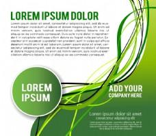 绿色折页传单图片