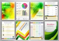 信息图表绿色宣传单背景图片