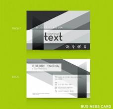 几何形状名片卡片矢量素材