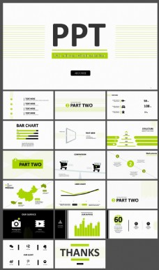 创意线条元素简约大字标题设计商务PPT