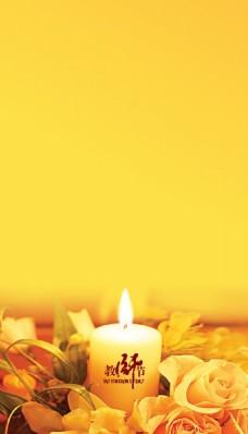 教师节蜡烛背景素材