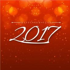 橙色背景与白色的数字新年