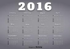 2016年度日历