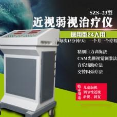SZS-23多功能近视弱视治疗仪医用型(24人可用)主图