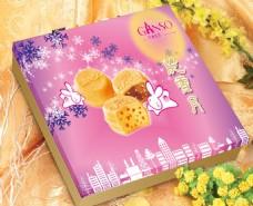 元祖月饼包装效果图