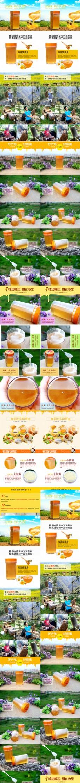 洋槐蜜 蜂蜜 食品 农产品 详情页