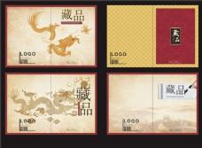 高档中国风画册设计