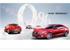 汽车金融海报