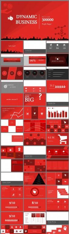 封面背景正红扁平化欧美企业商务报告PPT