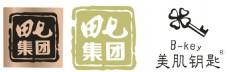 田七集团品牌LOGO