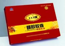 蜂胶胶囊精品盒包装