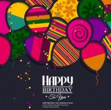 生日快乐海报模板