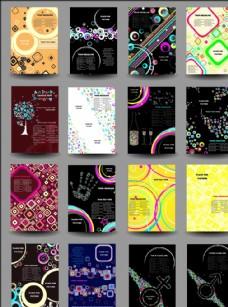 抽象花纹炫彩海报模板矢量
