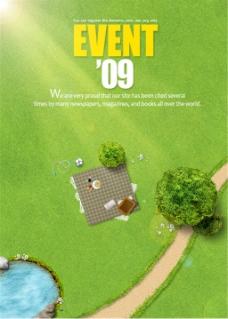 绿色创意环保海报