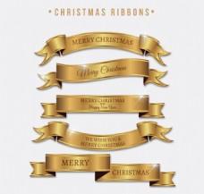 明亮的圣诞金色缎带彩丝带
