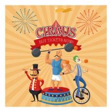 马戏团表演海报设计图片