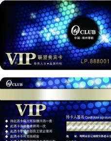 酒吧VIP