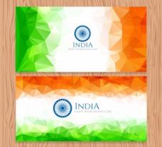 现代印度多边形背景