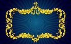 金色花皇家框架