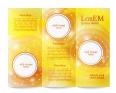 黄色梦幻圆环三折页设计图片