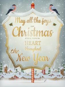 圣诞节快乐木牌图制作