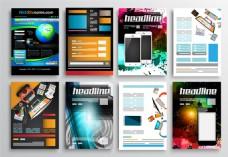 智能手机宣传册设计图片